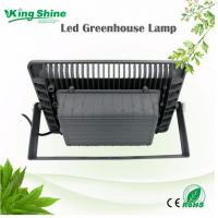 Quality IP65 energy saving full spectrum led grow lights 660nm 630nm 440nm 730nm 380nm for sale