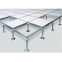 Buy cheap 60*60*4.5cm Raised Floor System Ceramic Soft Light For  Server Room from wholesalers
