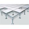 Buy cheap 60*60*4.5cm Raised Floor System Ceramic Soft Light For  Server Room from wholesalers
