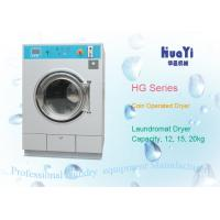 Wholesale Water Efficient Coin Washing Machines Coin Operated Laundry Machines from china suppliers