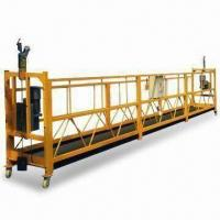Wholesale Suspended Platform with Rated Loading Capacity of 630kg and 15Nm Brake Torque from china suppliers