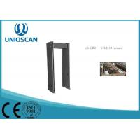 Wholesale White12 Zones Pass Through Metal Detector , Sound Alarm Walk Through Safety Gate from china suppliers