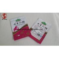 Wholesale Food Grade Zipper Storage Bags , Moisture Proof Resealable Printed Food Bags from china suppliers