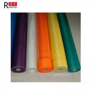 China Colored Fiberglass Mesh Cloth For Grinding Wheels Disc / Glass Fiber Mesh on sale