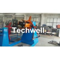 Wholesale Active Uncoiling , Hydraulic To Expand 5, 10, 15 Ton Hydraulic Uncoiler / Decoiler With Coil Width 1500mm from china suppliers