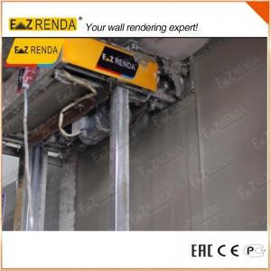 Wholesale 50/60 HZ Render Spray Machine , Gypsum Plastering Machine With Smooth Knife from china suppliers