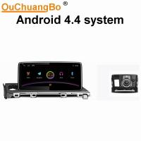 Wholesale Ouchuangbo car radio muli media sereo android 4.4 for Mazda 6 2017 wih gps navi 1080 video reverse camera from china suppliers