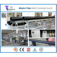 Wholesale HDPE Series Plastic Pipe Machinery Plant , PE Pipe Machine Line from china suppliers