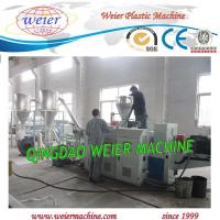 Wholesale Recycled PVC granules plastic pelletizing machine line with 100kg output from china suppliers