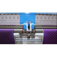 Buy cheap Computerized Quilting And Embroidery Machine 22 Head Without Waste For Car Mat from wholesalers