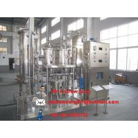 Wholesale beverage mixer from china suppliers