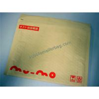Wholesale Size #000 Kraft Bubble Mailer Bag Cute Padded Envelopes Shock Resistance from china suppliers