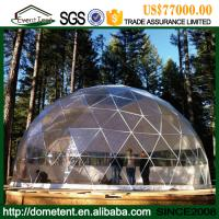 Wholesale Large Transparent Event Geodesic Dome Tent With Clear Roof Cover from china suppliers