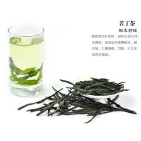 Wholesale natural Chinese broadleaf holly leaf colyx tea kuding tea from china suppliers