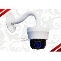 "Wholesale 1/4"" CCD Image sensor 10x HD color zoom PTZ dome camera CEE-C239 from china suppliers"