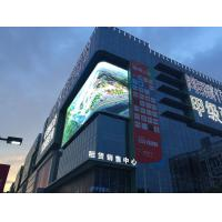 Wholesale Outdoor P4 Advertising Led Display Screen Electronic Billboard Signs from china suppliers