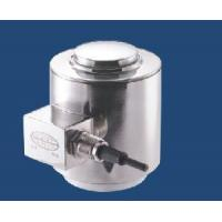 Wholesale Canister Load Cell (CP-1) from china suppliers