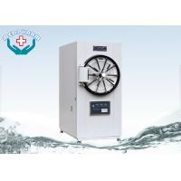 Wholesale Microcomputer Control Medical Horizontal  Autoclave With Drying System from china suppliers