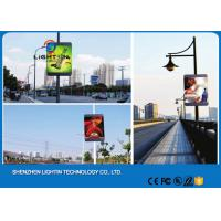 Wholesale P8 Outdoor RGB Outdoor LED Screens Advertising for Street Lighting Pole from china suppliers