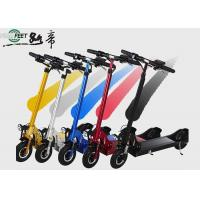 Wholesale Foldable 2 Wheel Standing Electric Scooter For Teenagers , Light And Handy from china suppliers
