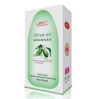 Wholesale Dual Whitening Facial Mud Mask Moisturizing Face Sleeping Mask With Olive Oil from china suppliers