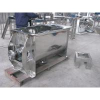 Buy cheap Custom Ribbon Mixer Machine / Carbon steel Powder Mixing Machine from wholesalers