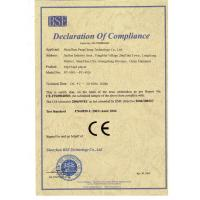 Pengcheng Technology Co., Limited Certifications