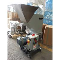 Wholesale Low-speed Granulator RG-18/20 from china suppliers