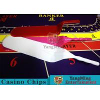Wholesale Texas Standard Shape Casino Game Accessories Shovel Suitable For Cards / Chips from china suppliers