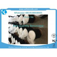 Wholesale Local Anesthetic Anodyne Benzocaine Raw Powder CAS 94-09-7 for Pain Killer from china suppliers