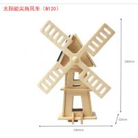 Quality Solar toy DIY  wooden 3D puzzle  solar wind mill for sale