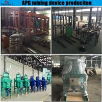 China prompt delivery Mixing machine (epoxy resin hydraulic gel injection machine for ohigh voltage insulator) for sale