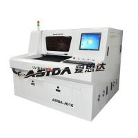 Wholesale Small Laser PCB Depaneling Machine / CNC Cutting Machine With CE RoHS from china suppliers