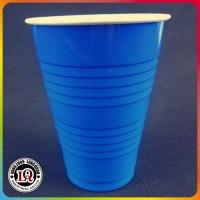 Buy cheap 16oz  Disposable Ps Plastic Soft Drink Cup for Wholesable from wholesalers
