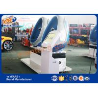 Wholesale Vibrating Vr Game Machine , 9D Virtual Reality Motion Simulator MT-VR002 from china suppliers