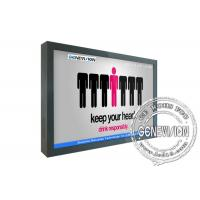 Wholesale 37 inch Wall Mount LCD Display , 600cd/m2 LCD Media Player Board from china suppliers