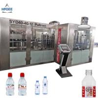 China 13000 Bph Bottled Automatic Water Filling Machine 40 Filling Head High Efficiency on sale