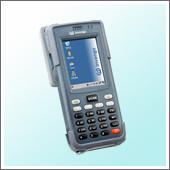 Wholesale XC2901-FUF handheld UHF reader from china suppliers