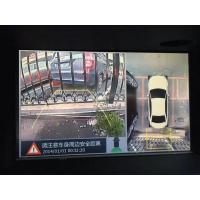 Wholesale Car Rearview Camera System ,360 Degree Bird View Monitoring System For Lexus ES350,four ways DVR from china suppliers