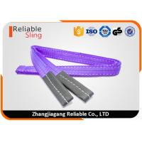 Wholesale 1T Purple Polyester Eye & Eye Duplex Flat Webbing Lift Sling With Reinforced Eyes from china suppliers