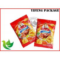 Wholesale Customized Unique Freezer Storage Bags For Coffee / Tea / Snack , SGS Approved from china suppliers