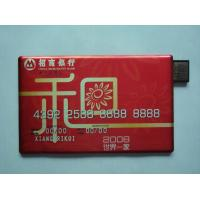 Wholesale AiL plastic mini card USB memory stick,USB flash drive as promotional gift from china suppliers