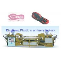 Wholesale Sole Making Machine Moulding Machine For PVC / TPR / TR Outsole from china suppliers