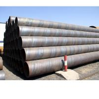 Wholesale Carbon Steel Pipe india from china suppliers