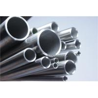 Wholesale Astm A511 Precision Steel Pipe Stainless Steel Hydraulic Tubing For Auto Parts from china suppliers