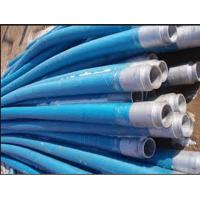 Buy cheap 150mm High Pressure Wear Resistant Flexible Hose For Concrete Pump from wholesalers