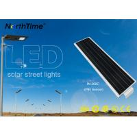 Wholesale Pathway Solar Powered LED Street Light With Intensity Control Maintenance Free from china suppliers