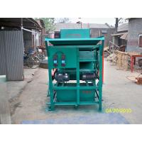 Wholesale Grains Screening Machine from china suppliers