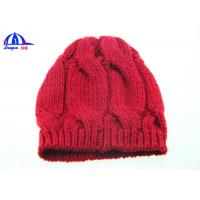 Wholesale Mew Style Wholesale Colorful Beanie Lady Hat / Knitting Beanie Hats for Women from china suppliers