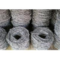 Wholesale Zinc Coating Security Barbed Wire Metal For Protecting Mesh / Grass Bound from china suppliers
